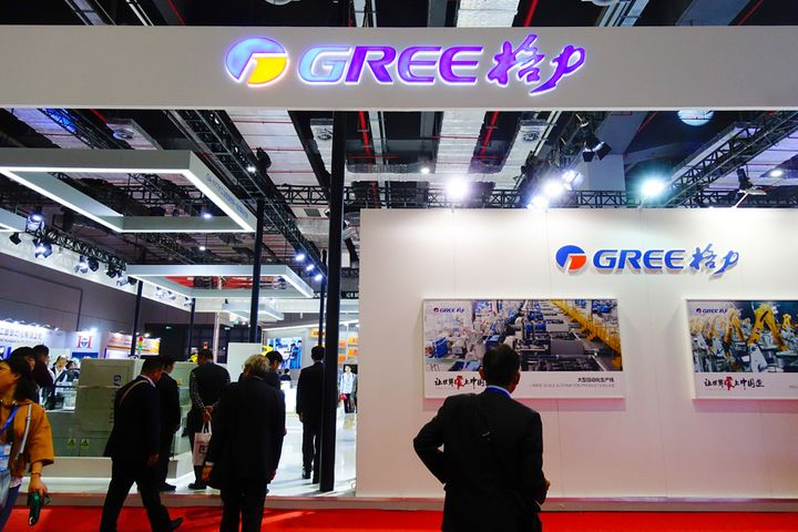 Gree's Managers May Join Hopu, Hillhouse Capital to Buy Stake in Aircon Maker