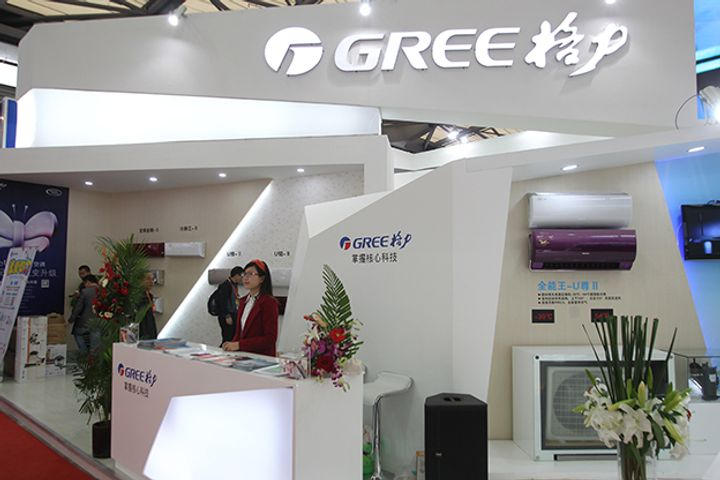 Gree Says Yinlong Does Not Owe It Money After Reports of Financial Crisis