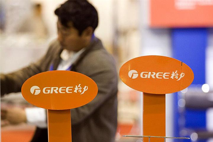 Gree Warns Net Profit to Tank up to 54% in First Half