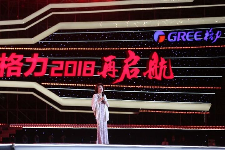 Gree Will Post USD31.50 Billion Revenue This Year, Chairwoman Says
