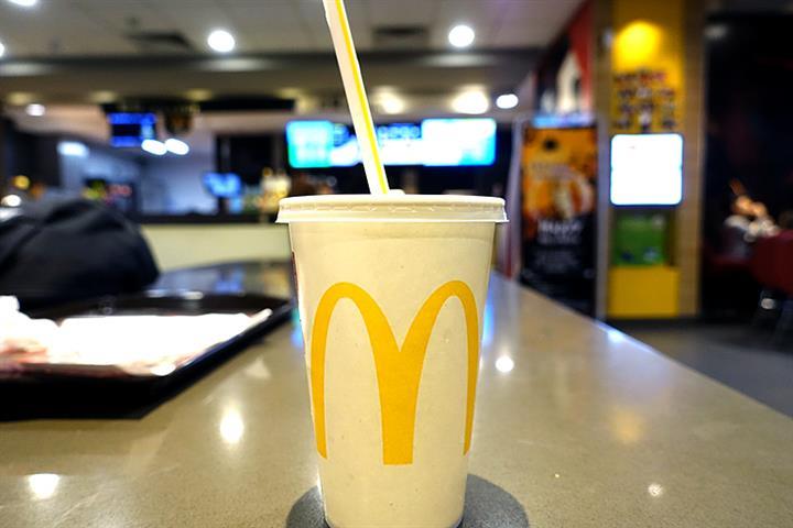 Green Win-Win: McDonald's China to Stop Using Plastic Straws This Year