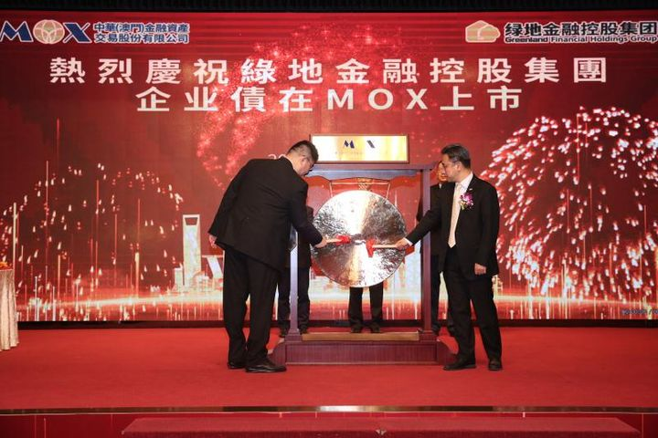 Greenland Financial Lists First Offshore Bonds in Macau, Plans Greater Bay Area Office