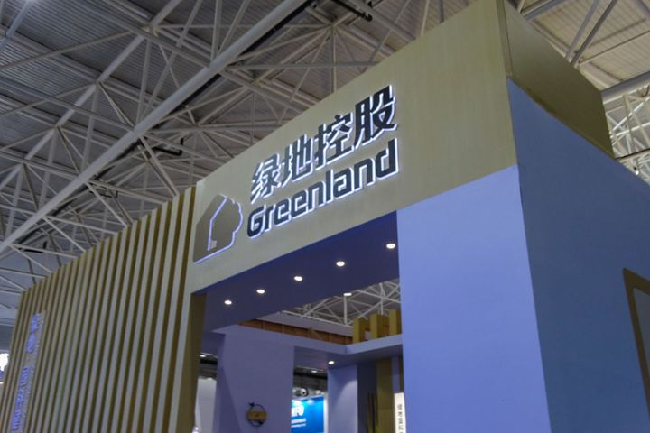 Greenland Holdings, Shanghai Pharmaceuticals Tie Up to Sell Guizhou Herbs