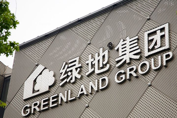Greenland Holdings Shares Rise After Profit Grew 46% in First Half