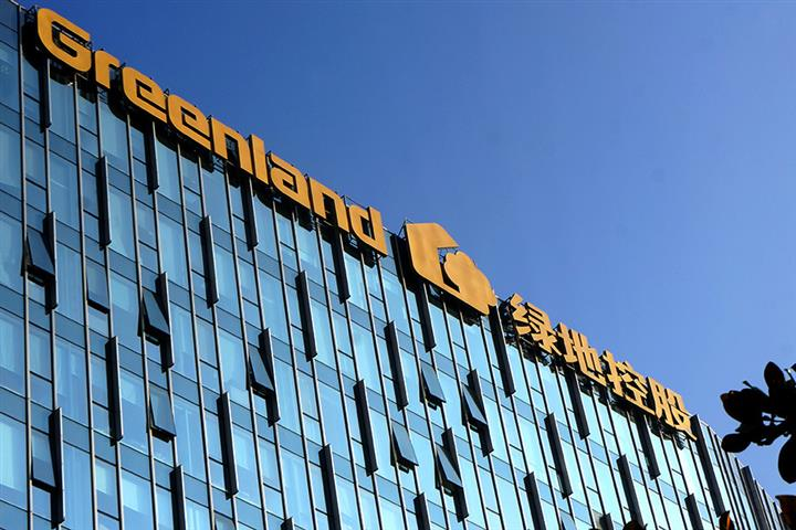 Greenland Holdings Spins Off Infrastructure Business Eyes for Separate Listing