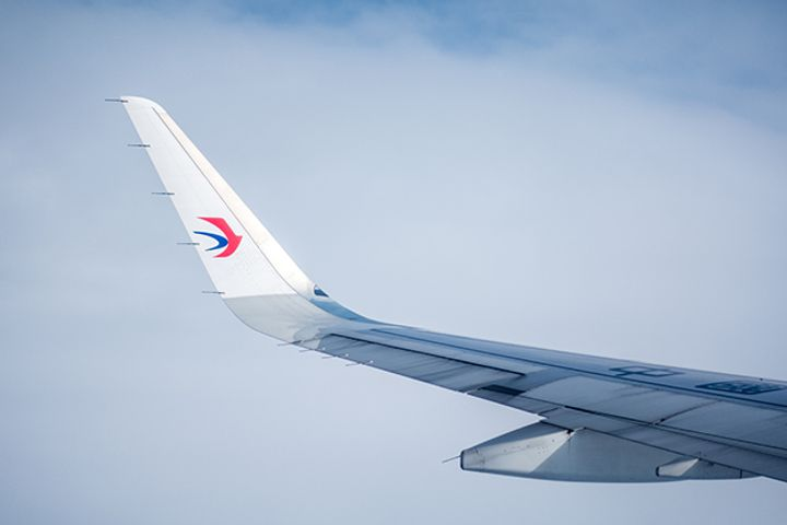 Greenland Leads Race for Controlling Stake in China Eastern Airlines' Travel Agency Affiliate