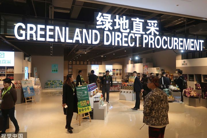 Greenland 's Trading Hub Has Sold CNY20 Million Goods Since CIIE
