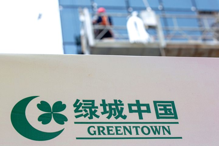 Greentown China Ends Aeon Life Insurance Buy-In After Regulator Halts Deal