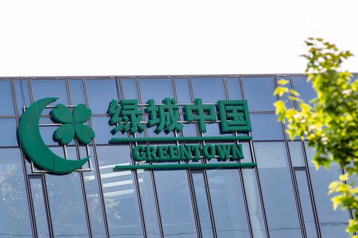 Greentown Pours USD514.5 Million Into Xinhu to Gain Shanghai Lux Project