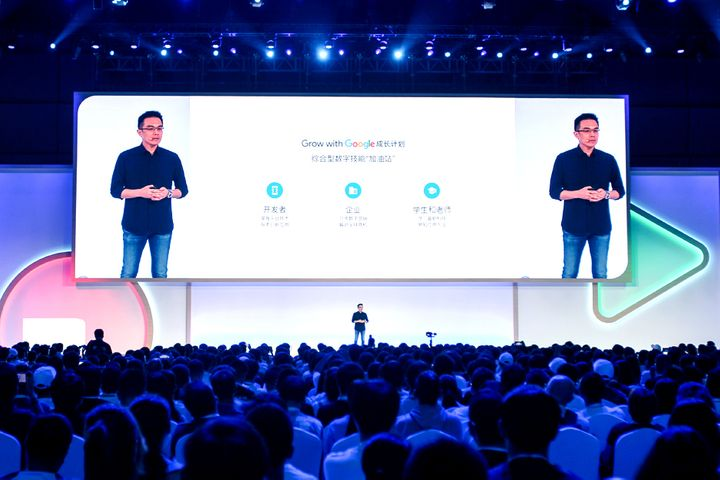 Grow With Google Lands in China