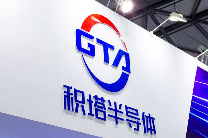 GTA Semiconductor Opens New USD5.1 Billion Wafer Plant