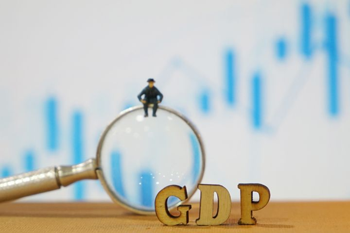 Guangdong's GDP to Hit USD1.45 Trillion This Year, Governor Says