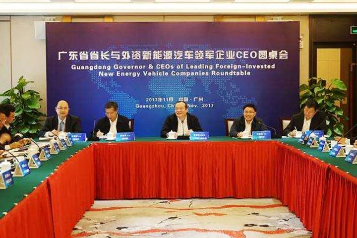 Guangdong Invites New-Energy Vehicle Makers, Tech Firms to Round Table Conference