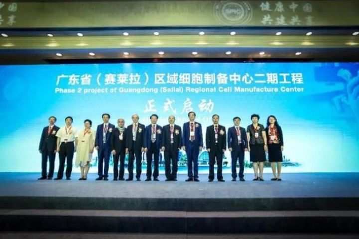 Guangdong Links Up With Hong Kong, Macao for Stem Cell Alliance