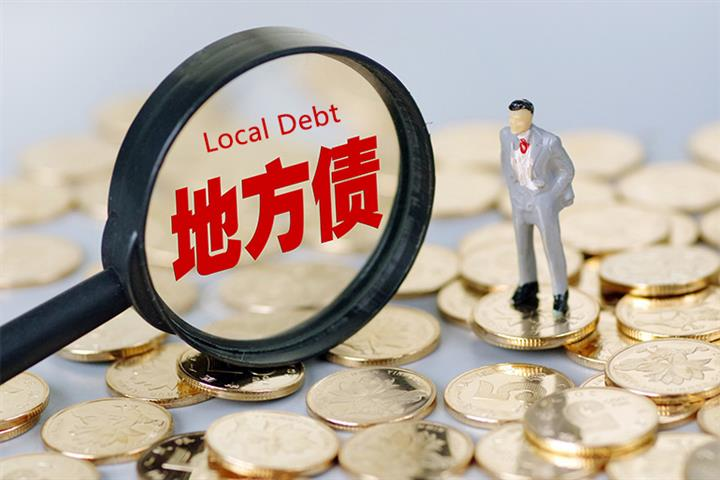 Guangdong Sets New Records With Issue of USD14.60 Billion in Local Gov't Bonds