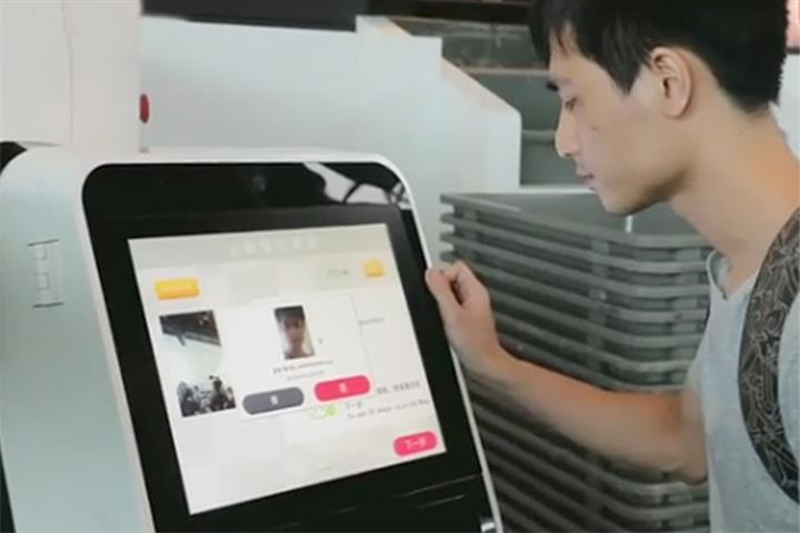 Guangzhou Baiyun Airport Starts 'One ID' Face-Scan Service