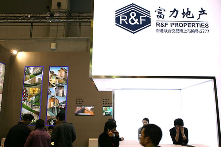 Guangzhou R&F Properties Delays A-Share IPO Application After Sponsor Representative Resigns
