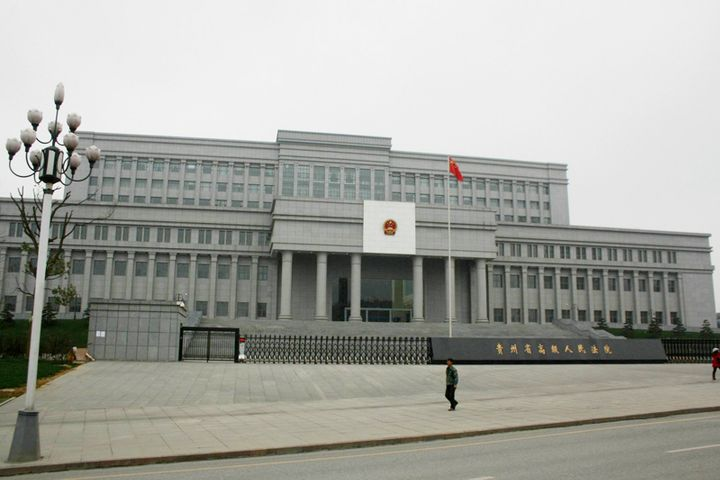 Guizhou Court Uses Big Data to Boost Efficiency, Ensure Justice