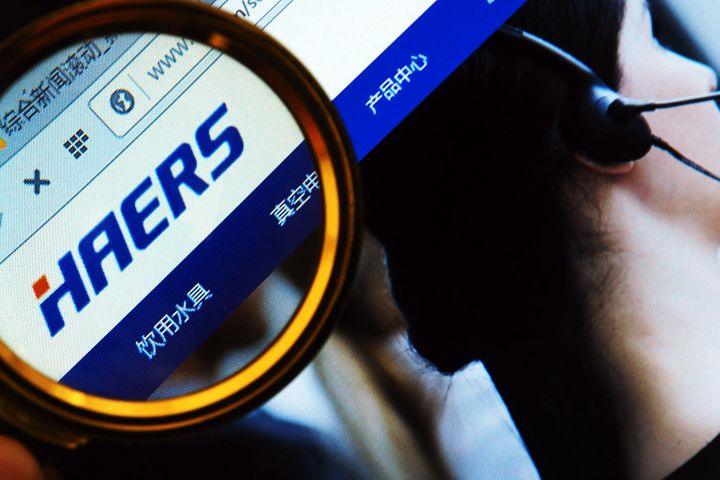 Haers's Hangzhou Base Starts Operation With Annual Revenue Projected at USD154 Million