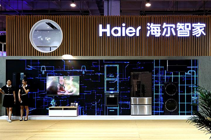 Haier Smart Home's Shares Halt Trading Amid Possible Haier Electronics Privatization