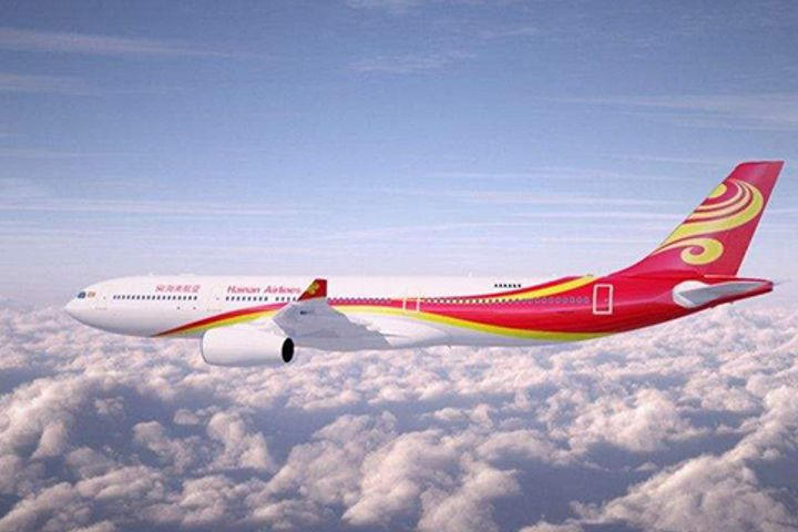 Hainan Airlines Deploys Bigger Planes on Flights to Help Travelers Stranded Amid Heavy Fog