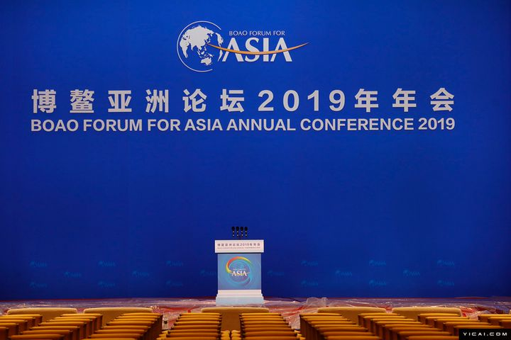 Hainan Completes Preparation for 2019 Boao Forum for Asia