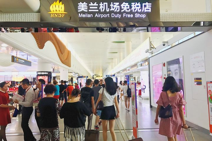 Hainan's Meilan Airport Adds Advanced Duty-Free Shopping Reservations for Visitors