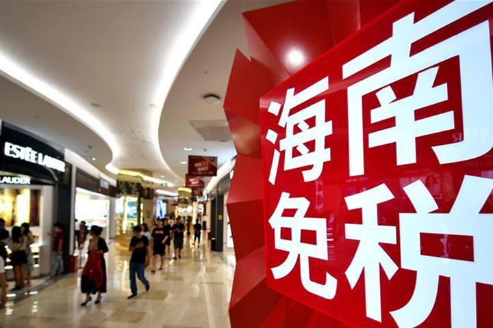 Hainan Stocks Fly as China Lifts Province's Duty-Free Limit