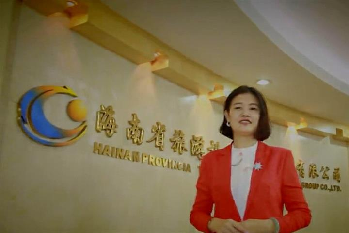 Hainan Tourism's Listed Unit Gains by Limit After Parent Wins Offshore Duty-Free License