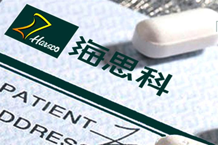Haisco to Pay USD150 Million for China Rights to New US Osteoarthritis Drug