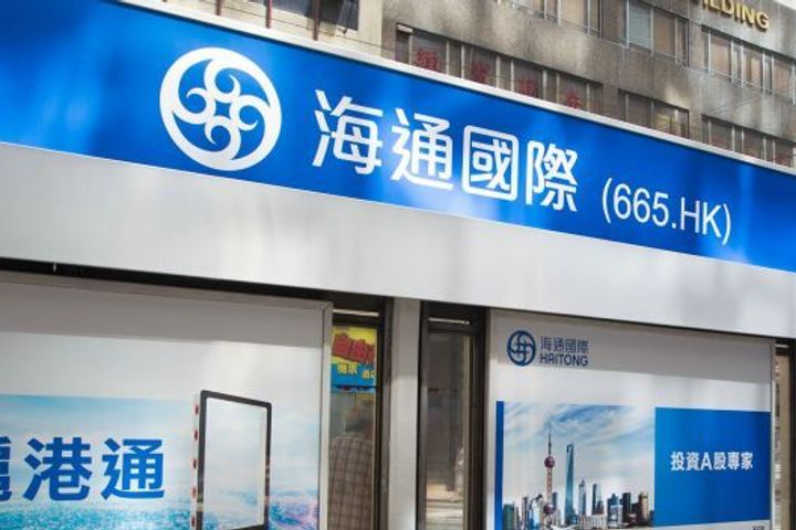 Haitong Securities Starts As First Chinese-Funded Market Maker on Nasdaq