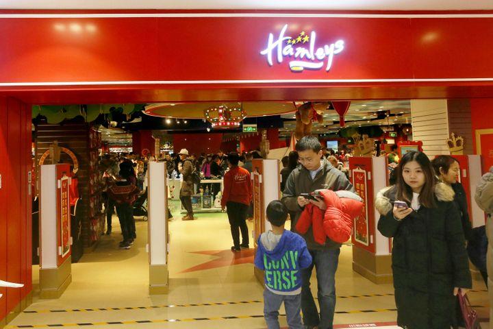 Hamleys Opens Its Largest Store in Beijing
