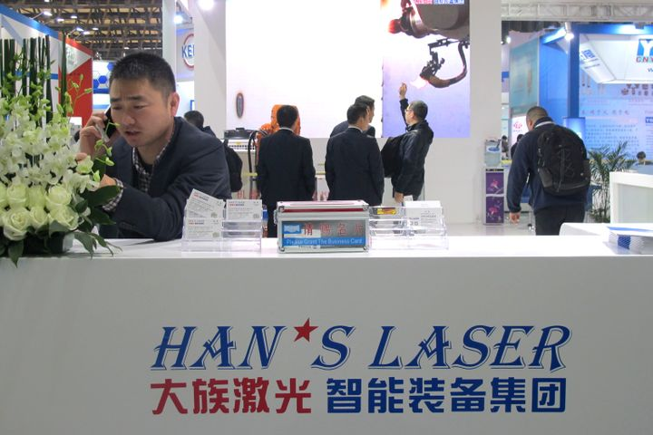 Han's Laser's USD159 Million Europe R&D Center Is a Room in Switzerland