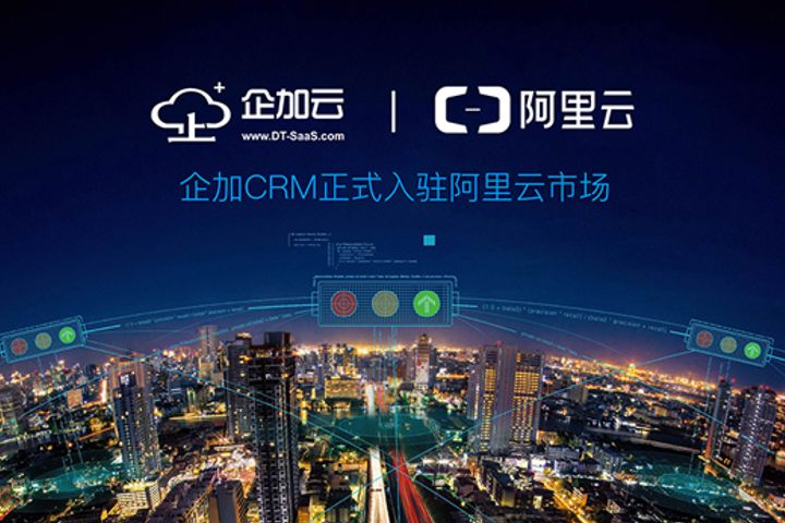 Hangzhou-Based iTrigger Gets USD15 Mln in A-Round Funding to Provide Richer App Services for China's Cloud Market