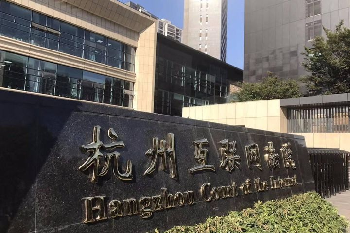 Hangzhou Court Uses Blockchain-Based Evidence For First Time