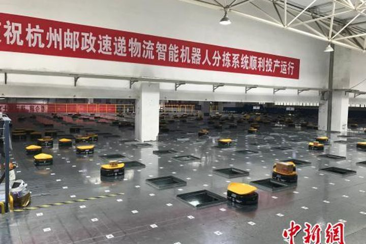 Hangzhou's First Robotic Mail Sorting System Enters Operation, Can Handle 20,000 Parcels an Hour