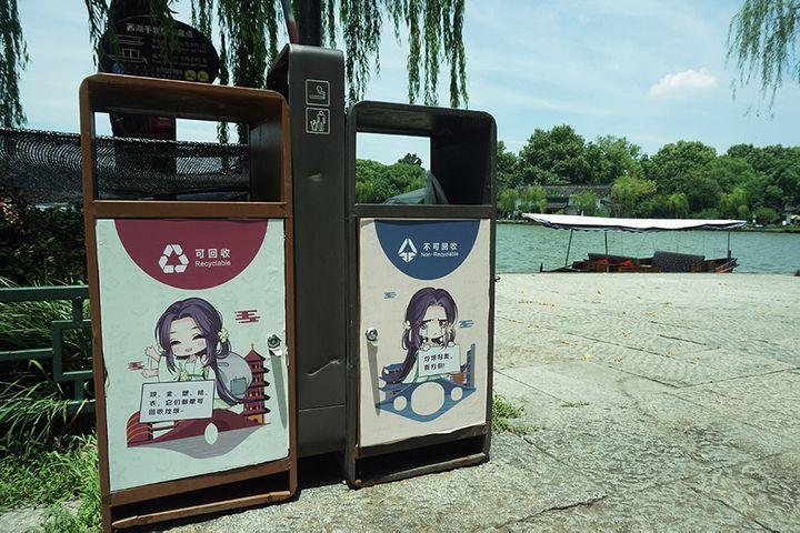 Hangzhou, Fuzhou, Wuhu, Three Other Cities Start Sorting Waste After Shanghai