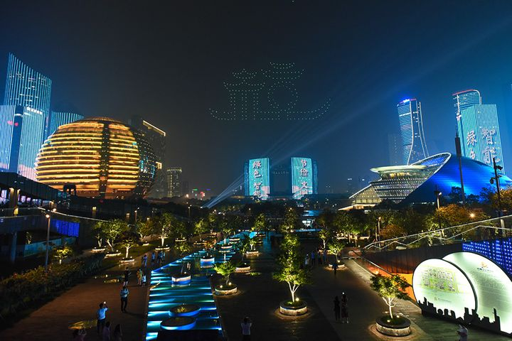 Hangzhou Ranks in Top 10 Cities at Forefront of China's Digital Economy, Report Says