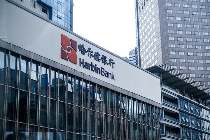 Harbin Bank Is First Chinese Lender to Join Russian Sberbank's Forex Trading Platform
