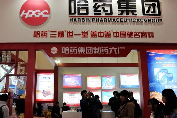 Harbin Pharmaceutical to Invest USD300 Million in US Nutritional Giant GNC