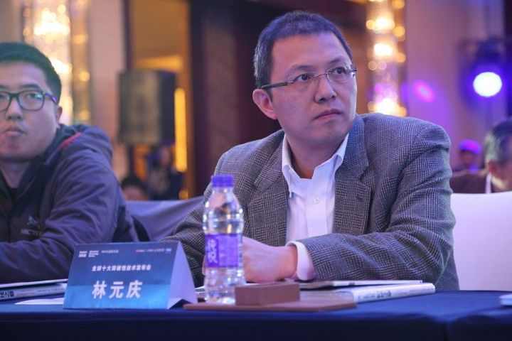 Head of Baidu's Institute of Deep Learning Lin Yuanqing Confirms Departure