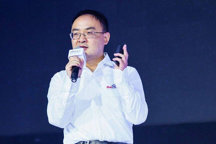 Baidu's Search Boss Jumps Ship to Plan New Venture