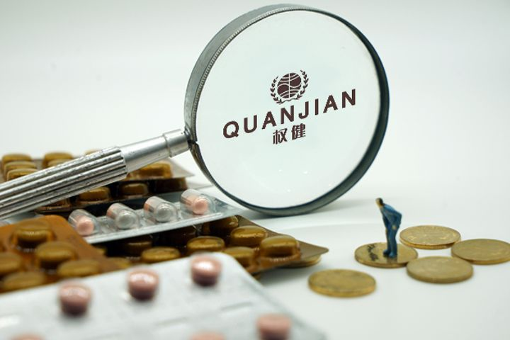 Healthcare Giant Quanjian Is Allegedly Breaking Traditional Chinese Medicine Laws
