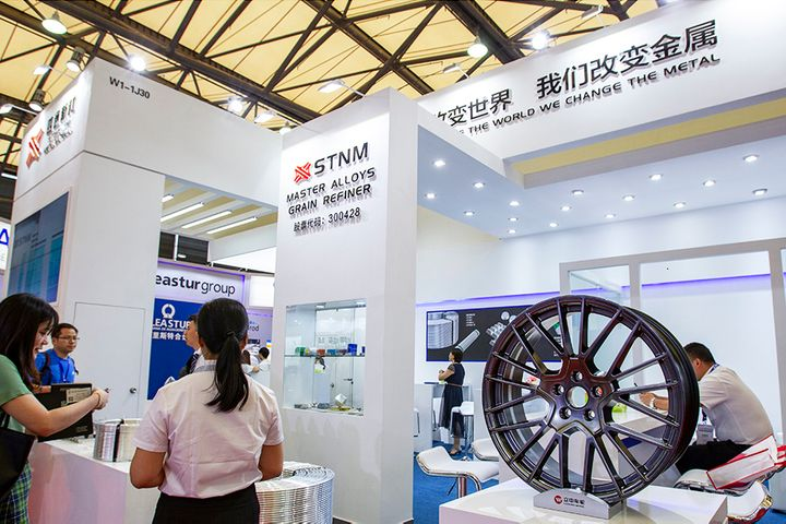 Hebei Sitong to Build USD76.8 Million Aluminum Wheel Plant in China's Inner Mongolia