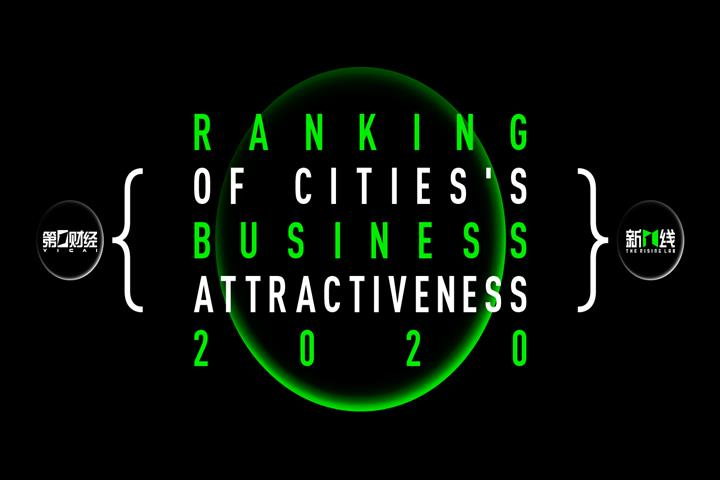Hefei, Foshan Enter China's List of Emerging First-Tier Cities