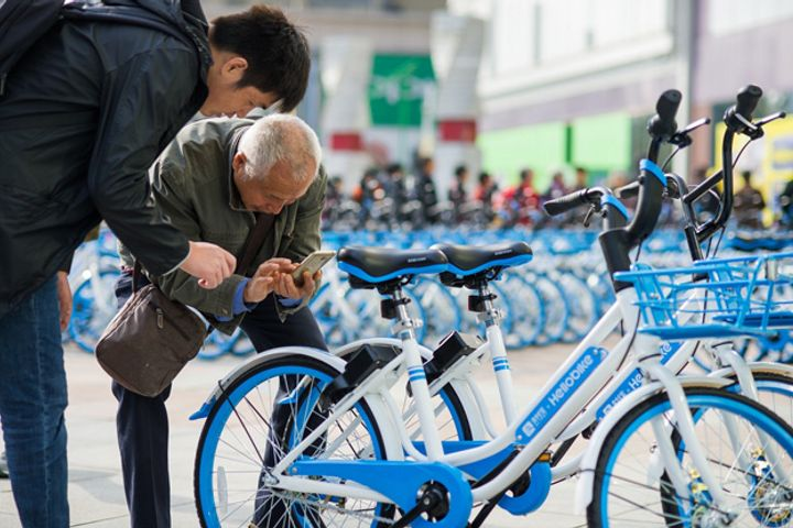 Hellobike Raises USD321 Million in New Funding Led by Ant Financial's Unit