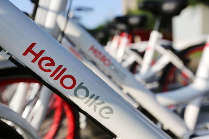 Hellobike Wraps Up USD153 Million Series-D2 Financing