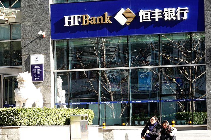 Hengfeng Bank Finishes USD14.5 Billion Restructuring to Fight Off Controversy