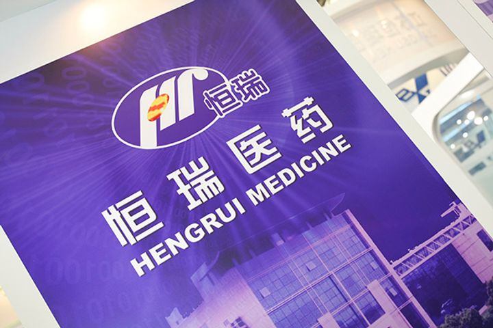 Hengrui Medicine Gains FDA Approval to Make, Sell Generic Cancer Drug in US