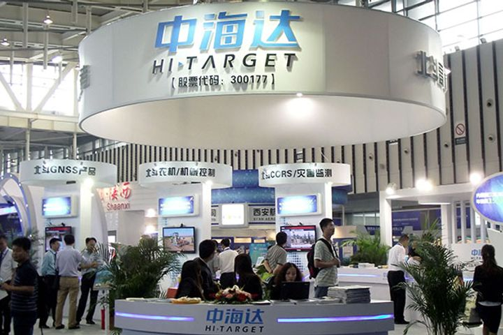 Hi-Target Navigation Tech Unveils New-Gen Positioning System, Will Start Mass Production in 2018